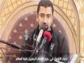 أباذر الحلواجي : دعاء التوسل في حرم الإمام الحسين عليه السلام - Arabic