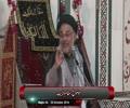 [04] Muharram 1436 - Maqam e Wilayat | مقامِ ولایت - H.I Hassan Zafar Naqvi - Urdu
