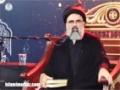 [05] Muharram 1436 2014 Qayam-e-Imam Hussain (A.S) Ka Makki Marhalah - Ustad Syed Jawad Naqavi - Urdu