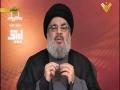 السيد حسن نصرالله ليلة السابع من محرم 1436 Muharram 1436 - 2014 - Arabic