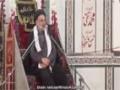 [06] Muharram 1436 - Maqam e Wilayat | مقامِ ولایت - H.I Hassan Zafar Naqvi - Urdu