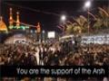 Abal Fazl The Loyal - Haaj Mahmood Karimi - Farsi sub English