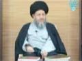 Marifatullah - Ayatullah Syed Kamal Haidari - Urdu