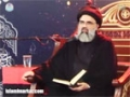 [08] Muharram 1436 2014 Qayam-e-Imam Hussain (A.S) Ka Makki Marhalah - Ustad Syed Jawad Naqavi - Urdu
