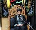 [05] Muharram 1436 -2014 - Bandagi e Khuda - Maulana Syed Ahmed Naqvi - Urdu
