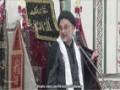 [08] Muharram 1436 - Maqam e Wilayat | مقامِ ولایت - H.I Hassan Zafar Naqvi - Urdu