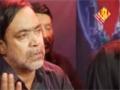 [08] Aqraba kat Gaye - Shaheed Ustad Sibte Jaffer - Noha 2011-12 - Urdu