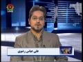 Political Analysis - Zavia-e-Nigah - 24th Oct 08 - Urdu