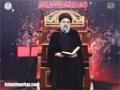 [10] Muharram 1436 2014 Qayam-e-Imam Hussain (A.S) Ka Makki Marhalah - Ustad Syed Jawad Naqavi - Urdu