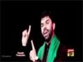 [01] Mazloom ki Dunya Hai - Shadman Raza - Noha 2014-15 - Urdu