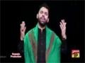 [08] Sakai Haram Rakh Lena Bharam - Shadman Raza - Noha 2014-15 - Urdu
