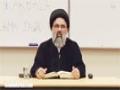 Falsafa-e-Karbala - Lecture at LUMS -Muharram 1436 - 2014  Ustad Syed Jawad Naqavi - Urdu