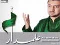 [05] Aqa Salam Lelo - AbaThar Alhalwaji - Noha 2014-15 - Urdu