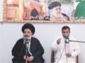 {02} [Lecture] H.I. Bahauddini - Maad #45 - Qawaneen-e-Taqvini - Urdu And Persian