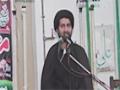 Maulana Syed Arif Hussain Kazmi  -  8th Muharram - 1436 - P2 - Urdu