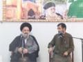 {03} [Lecture] H.I. Bahauddini - Maad #46 - Qawaneen-e-Taqvini - Urdu And Persian