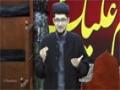 [02 Nov 2014] (Sunni Alim-e-Deen) Sh. Ibrahim Chushti at Masumeen Islamic center Brampton - English and Urdu