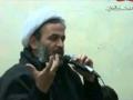 Panahian حاج علیرضا پناهیان : یک گوشه از زندگی ات را تغییر بده - Farsi