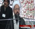 [Majalis e Aza] Muharram 1436 - H.I Amin Shahidi - Taxila - Part 01 - Urdu