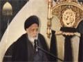 [01] Muharram 1436 - Insani Masael Aur unka Hal - Maulana Safi Haider - Urdu