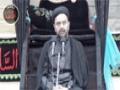 [01] 12 Muharram 1436 (Afternoon) - Mere Walidain Pe Reham Farma - Maulana Syed Muhammad Ali Naqvi - Urdu