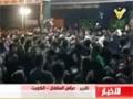 Ashura in Kuwait - All Languages