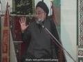 [01] 12 Muharram 1436 - Qaumon Per Azab-E Ilahi Ke Asbab - H.I Hassan Zafar Naqvi - Urdu