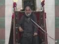 [02] 13 Muharram 1436 - Qaumon Per Azab-E Ilahi Ke Asbab - H.I Hassan Zafar Naqvi - Urdu