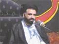 [01] Tafseer-e-Khutba-e-Imam Sajjad (as) - Ustad Syed Jawad Naqavi - Urdu