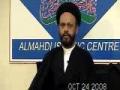 Principles of Islamic Economy - Moulana Zaki Baqri - 24Oct08 - Eng and Urdu
