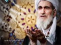 [010] On the Wings of Wisdom (Bar Bal e Andishehaa) - Farsi