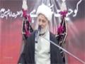 [05] Muharram 1436 - اخلاق حسینی | Akhlaq-e Hussaini - H.I Ghulam Abbas Raesi - Urdu