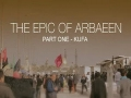 [01] The Epic of Arbaeen - Kufa - English