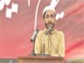 [یوم حسین ع] Salam : Br. Siraj - 18 November 2014 - Karachi University - Urdu
