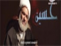 The Imam Hussein\'s Head Mosque - Documentary - English