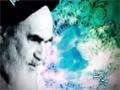 [016] On the Wings of Wisdom (Bar Bal e Andishehaa) - Farsi