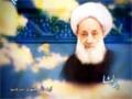 [017] On the Wings of Wisdom (Bar Bal e Andishehaa) - Farsi