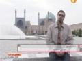 [08] Figures of Iran ملاصدرا Mula Sadra - Farsi