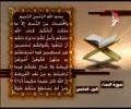 سورة النساء   القران الكريم - الجزء الخامس - Arabic