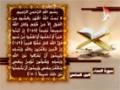 سورة النساء   القران الكريم - الجزء السادس - Arabic
