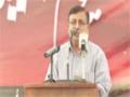 [یوم حسین ع] Speech : Professor Ansar Rizvi - 18 November 2014 - Karachi University - Urdu