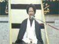 [03] 28 Muharram 1436 - حدیث نبوی امام حسین ع کے بارے میں - H.I Munawwar Naqvi - Urdu