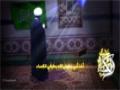 حديث الكساء بالتصوير رائع - أباذر الحلواجي - Hadith al-Kisa - Al-Halawaji - Arabic