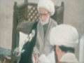 [04] الاوتاد - اية الله محمد تقي بهجت - مدبلج عربي - Ayatullah Taqi Bahjat - Arabic