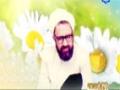 [017] استفاده تمدن غربی از تمدن اسلامی - زلال اندیشه - Farsi