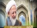[020] حسابرسی خداوند - زلال اندیشه - Farsi