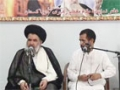 [Lecture] H.I. Abulfazl Bahauddini - Maad # 59 - شاہدان در قیامت - Urdu & Persian