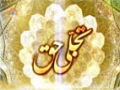 [04 December 2014] Tajallie Haq | تجلی حق | Ilm e Khuda | علم خدا -  Urdu
