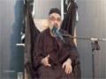 [10-Last] Safar 1436 - اسلام میں تعلیم و تربیت کے قوانین - H.I Murtaza Zaidi - Bhojani Hall -