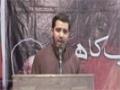 [یوم حسین ع] Tilawat : Br. Inayat - 30 November 2014 - Urdu University - Urdu